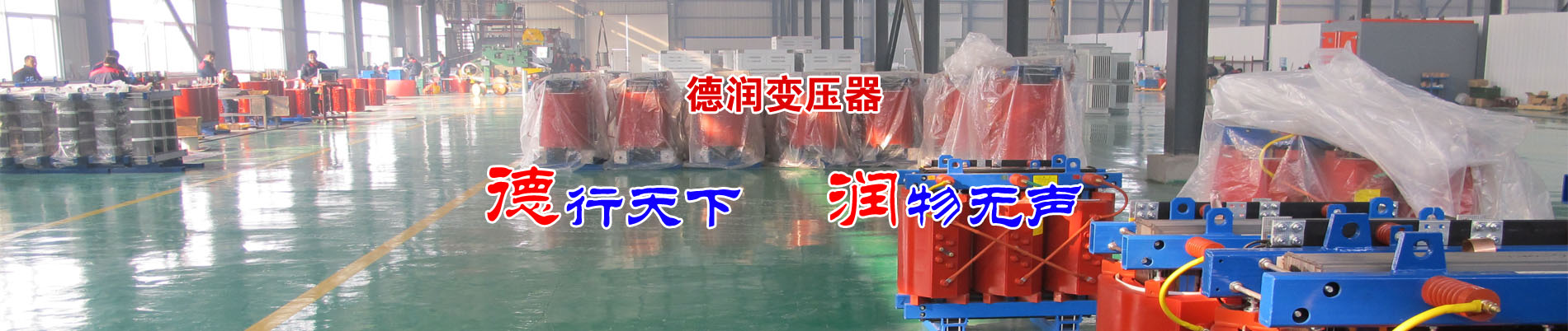 湖北干式变压器厂